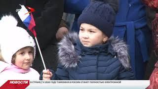 В Сурх-Дигоре открылась новая школа