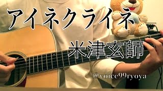 Twitterしております→https://twitter.com/voice99ryoya.