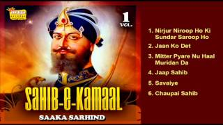 Sahib E Kamaal Guru Gobind Singh Ji - Vol 1 - Latest Gurbani Shabad Kirtan Song Of 2012