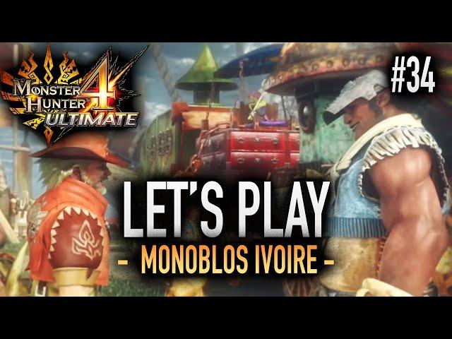 GUILDA VEUT QUITTER LA CARAVANE !!? - #34 Let's Play MH4U HD