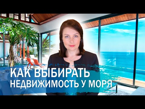 Недвижимость за рубежом российских чиновников как получить визу дубай