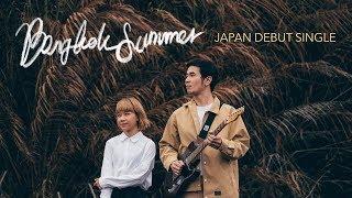 STAMP - Bangkok Summer (ENG) Japan Debut Single [Official Music Video]