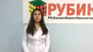 видео Кредиты от русбизнесинвестконсалтинг
