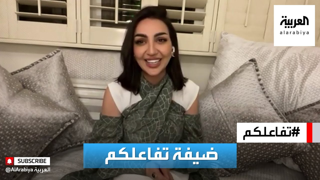 تفاعلكم | الفنانة هبة الحسين: البطولة من نصيبي وهذا ردي على منتقدي فيديوهاتي مع عايض  - نشر قبل 11 ساعة