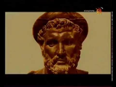 Философия Пифагора  Пифагореизм