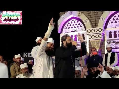 Sara Pyar Zamane Da Ode Pyar Naat By Qari Shahid Mehmood ...