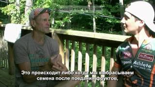 Доктор Дуглас Грэм о сыроедении в России: интервью
