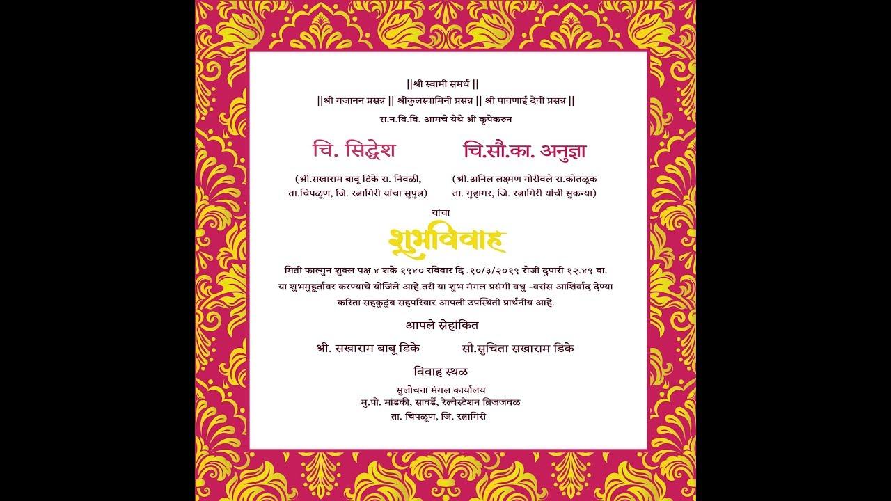 marathi wedding card in illustrator and photoshop  youtube