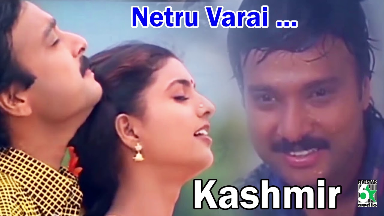Netru varai Song | Kashmir | Karthik | Roja | Deva