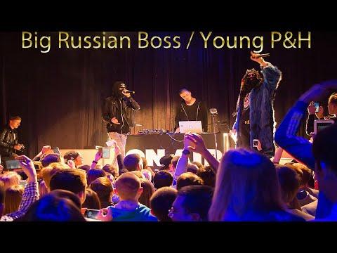 'Big Russian Boss l Young P&H' в Саратове / 13 минут Лучших моментов с концерта! - Видео онлайн