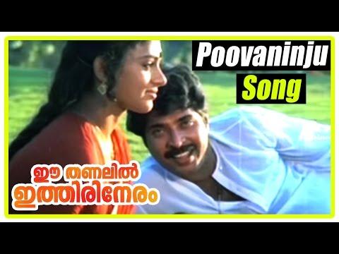 Ee Thanalil Ithiri Neram movie Songs | Poovaninju song | Mammootty | Shobana | Yesudas | Janaki