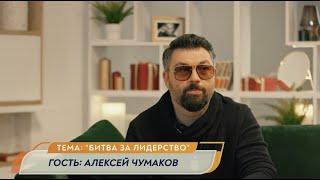 АЛЕКСЕЙ ЧУМАКОВ ТОЛСТАЯ LIVE 7 ИЮНЯ 20 00