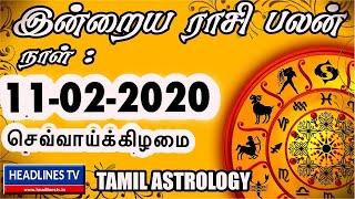 10-2-2020 இன்றைய ராசிபலன் 10-2-2020 | Today rasi palan 10:2:2020 | Daily rasi Palan Sunday 10:2:2020
