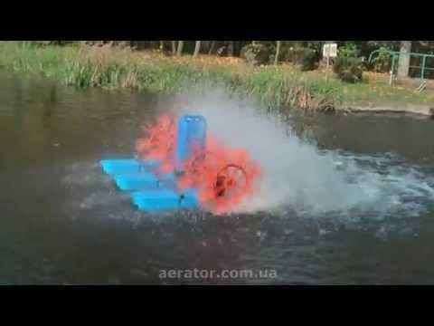 водоема Колесно-лопастный