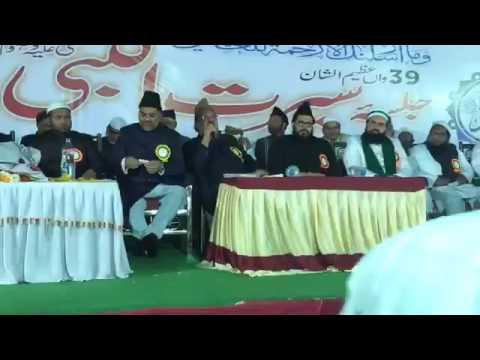 Alhaj Dr. Qamar ul Islam speaking on the occasion of 39th Jashn e Milad un Nabi(saw)