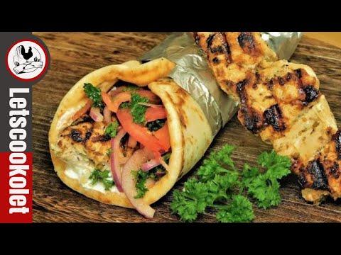 Best Homemade Chicken Souvlaki Pita Ever