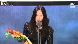 150526 Krystal Winning Speech Cuts Baeksang Arts Awards 2015