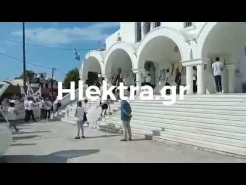 Φιλέγανδρος: Η κηδεία της Γαρυφαλλιάς στο Βέλο Κορινθίας