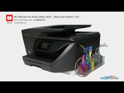 HP OfficeJet Pro 6950, 6960, 6970 Modify to CISS - HP 905, 902, 903, 904
