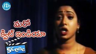 Maro Quit India Movie Scenes - Ali And Babu Mohan Comedy || Vani Vishwanath || Suresh