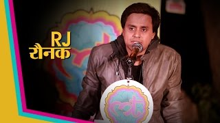 RJ Raunak telling about the invention of Bahua character | Lallantop Adda | Sahitya Aajtak