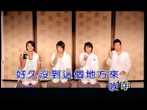 5566【3rd】好久不見 MV