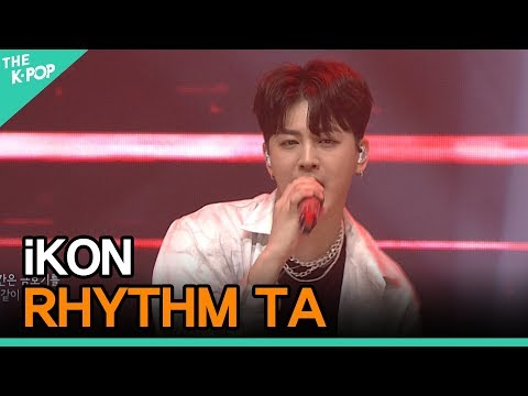 iKON RHYTHM TA TRIP TO K-POP 19