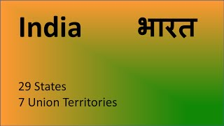 India States Song – 29 states and 7 union territories of India with map