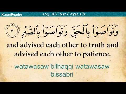 quran:-103.-surah-al-asr-(the-declining-day):-arabic-and-english-translation-hd