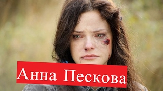Пескова Анна сериал Бумеранг ЛИЧНАЯ ЖИЗНЬ Тест на беременность, Двойная сплошная-2
