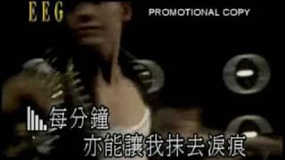 陳偉霆 William Chan《Flying Away》[MV]