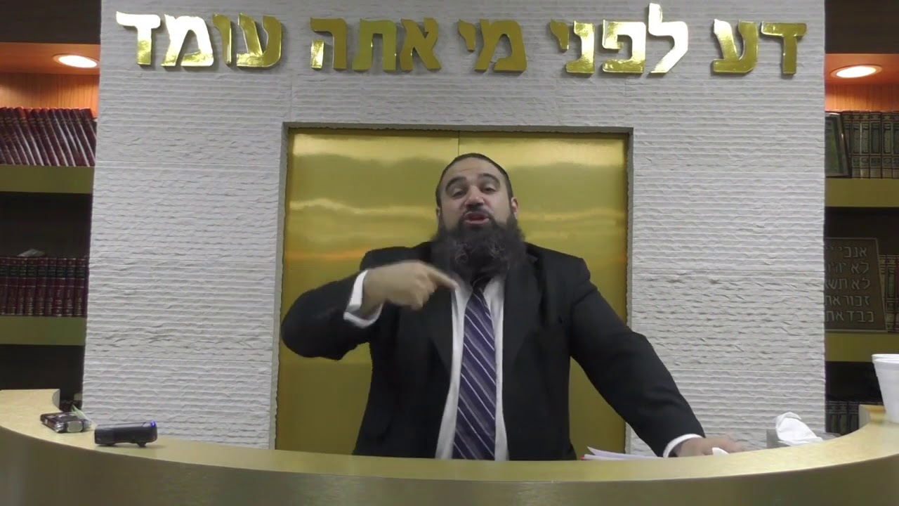 Bitachon B'HaShem PART 12 Why Don't We See OPEN MIRACLES Today
