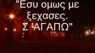 Repeat youtube video MIA AΛΗΘΙΝΗ ΙΣΤΟΡΙΑ ..........ΑΓΑΠΗΣ!!!!!!!!!!!!!!!!!