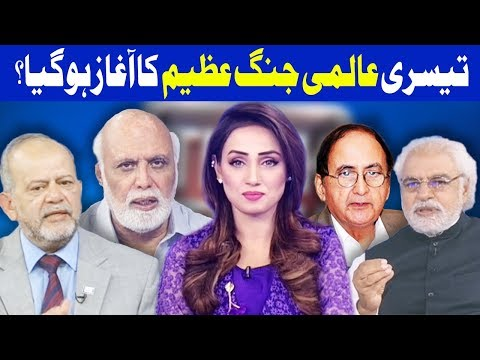 Think Tank With Syeda Ayesha Naaz - 14 April 2018 | Dunya News