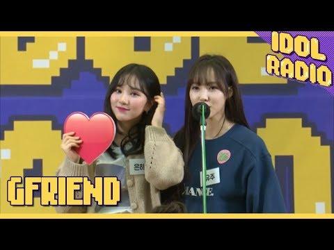 [IDOL RADIO]유주의 여행 파트너는?! (feat.은하의 닭다리)