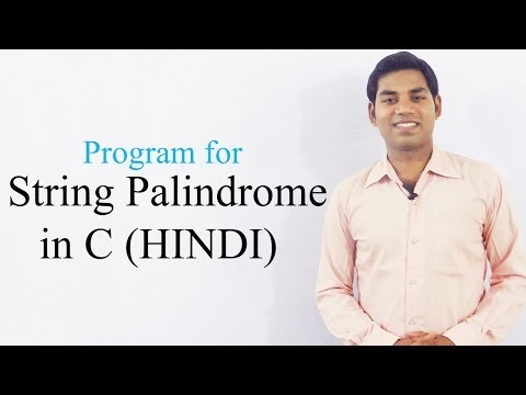 C Program to Reverse a Number & Check if it is a Palindrome