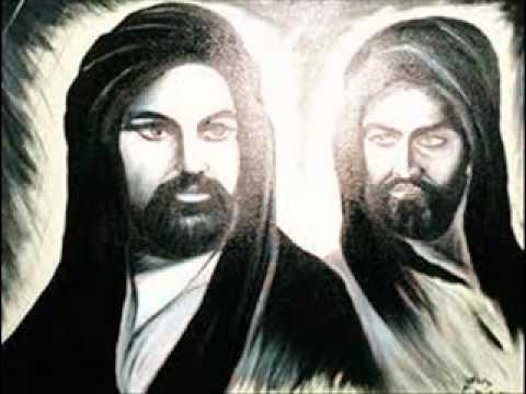 Duaz-i Imam  Sabahat Akkiraz
