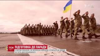 У мережі з висоти показали, як українські військові готуються до параду до Дня незалежності