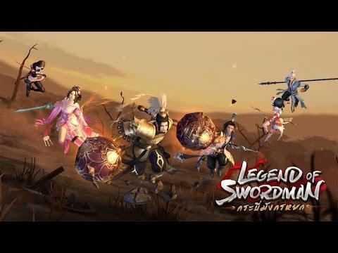 Legend of Swordman [กระบี่มังกรหยก] : สุดยอดเกม Action RPG สุดน่ารักบนมือถือ [เกมใหม่น่าเล่น]