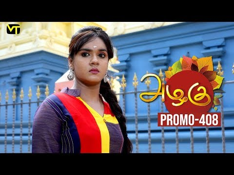 Azhagu Promo 25-03-2019 Sun Tv Serial  Online