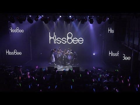 """7/22 に白金高輪SELENE にて行われた KissBee Oneman Live """"MOVE!!!!!"""" のダイジェストです。 およそ2年ぶりとなるワンマンライブでしたが、会場も満員にな..."""