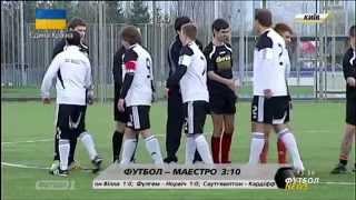 Ребров сыграл за канал Футбол