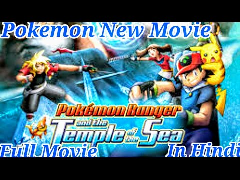 Pokemon Movie 9 Pokemon Ranger And The Temple Of The Sea Full