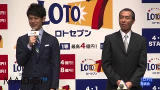 俳優の妻夫木聡さんと柳葉敏郎さんが3月9日、東京都内で開催された宝く...