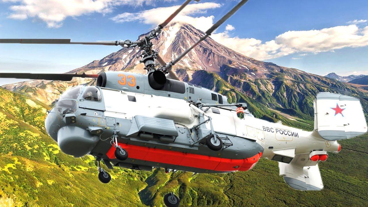 Вертолет Ка-27 пропал на Камчатке