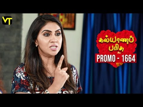 Kalyanaparisu Tamil Serial Episode 1664 Promo on Vision Time. Let's know the new twist in the life of  Kalyana Parisu ft. Arnav, srithika, Sathya Priya, Vanitha Krishna Chandiran, Androos Jesudas, Metti Oli Shanthi, Issac varkees, Mona Bethra, Karthick Harshitha, Birla Bose, Kavya Varshini in lead roles. Direction by AP Rajenthiran  Stay tuned for more at: http://bit.ly/SubscribeVT  You can also find our shows at: http://bit.ly/YuppTVVisionTime  Like Us on:  https://www.facebook.com/visiontimeindia