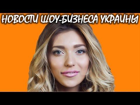 Регина Тодоренко впервые показала своего любимого мужчину. Новости шоу-бизнеса Украины.