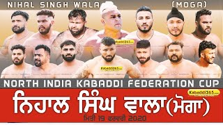 🔴[Live] Nihal Singh Wala (Moga) North India Kabaddi Federation Cup 19 Feb 2020