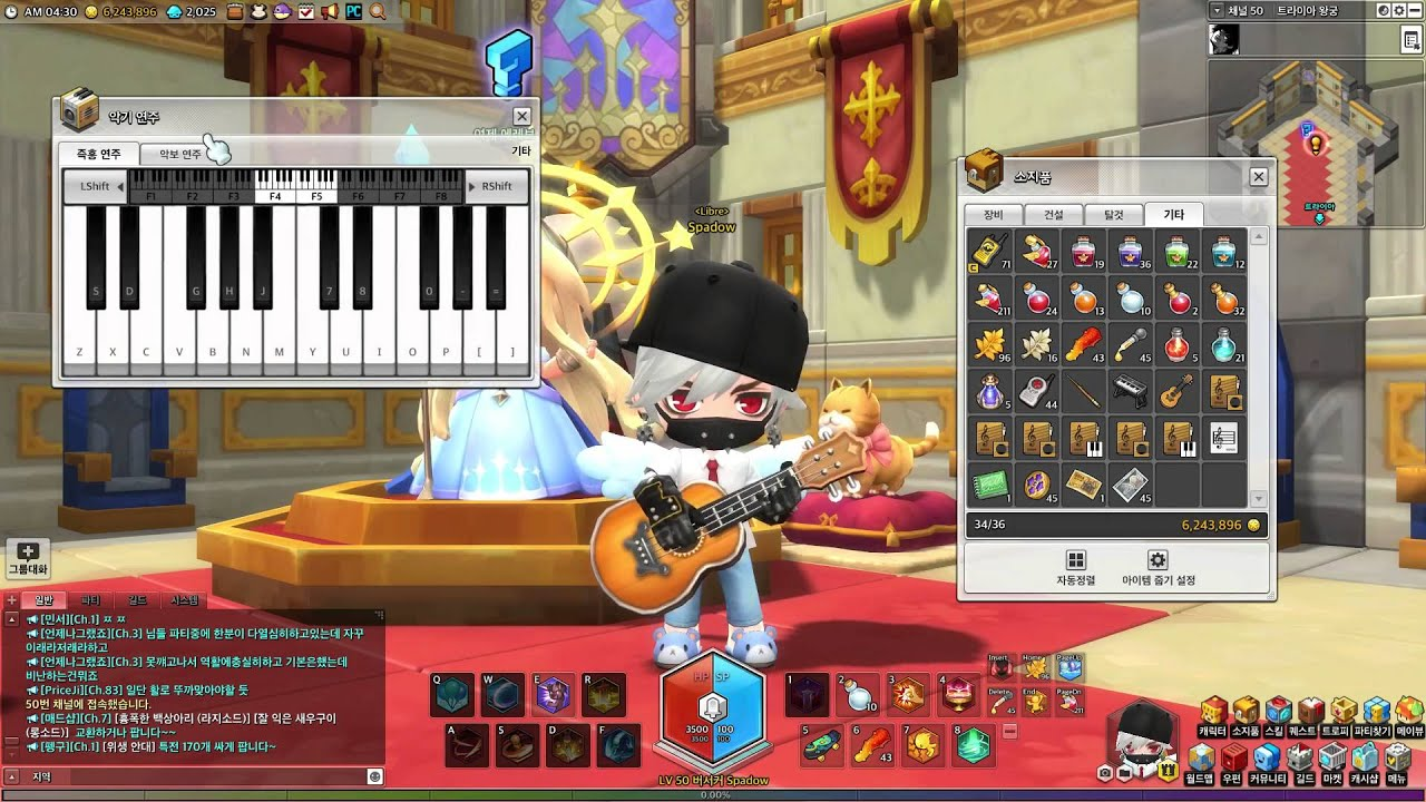 Maple Story 2: Putting your own music into the game - YouTube