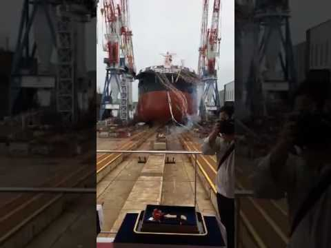 Carras Hellas SA   Aqualibra launching - Tsuneishi Shipyard